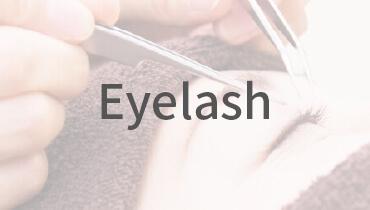 Eyelash(アイラッシュ)